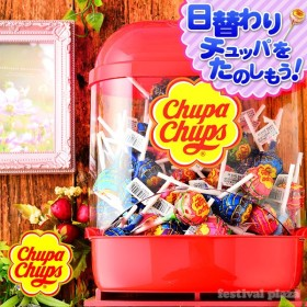 チュッパチャプス カレンダー 90本  ベストオブフレーバー    駄菓子 18C15