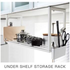 戸棚下収納ラック 戸棚下収納シェルフ キッチンラック 吊り戸棚下ラック