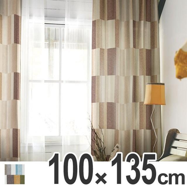 ■在庫限り・入荷なし■ カーテン スミノエ ドレープカーテン コルネ ウィーヴ Weave 100×135cm ( 北欧 タッセル 洗える )