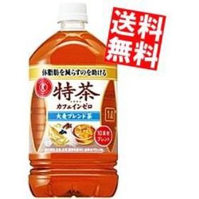 【送料無料】サントリー 緑茶 伊右衛門 特茶 カフェインゼロ 1Lペットボトル 12本入(1000mlサイズ)big_dr
