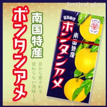 箱売 ボンタンアメ 10入 駄菓子 18B27
