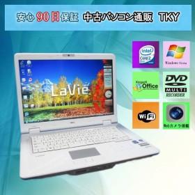 中古パソコン Webカメラ 中古 ノートパソコン 中古パソコン NEC LL850/M Core2Duo/2GB/160GB/マルチ/無線/Vista