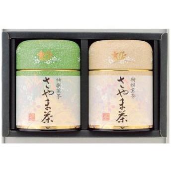 鈴木園 SZK-877362 【のし・包装可】【狭山茶】(80g×2) GH-30-1 (SZK877362)