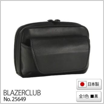 (ポイント10倍)(国産)BLAZERCLUB(ブレザークラブ) 牛革カブセ ポケット付 ベルトポーチ 25649/01 (黒/ブラック)(平野鞄)(メール便不可)