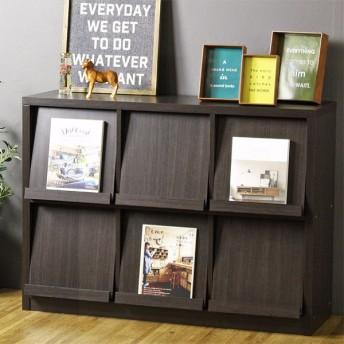 【ポイント最大26倍】本棚 A4収納 ディスプレイラック フラップ扉 アーレア 約幅115cm ( 書棚 棚 ディスプレイ 木目 )