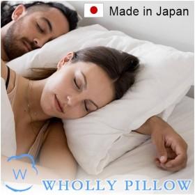 エコテックス認証 ホーリー ピロー wholly pillow 50×70