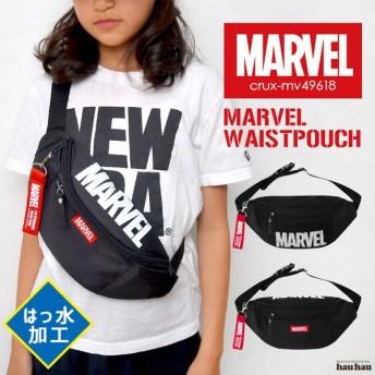 ウエストポーチ MARVEL ボディバッグ レディース おしゃれ メンズ マーベル キッズ ウエストバッグ 黒 軽量 軽い 小さめ 赤 ロゴ
