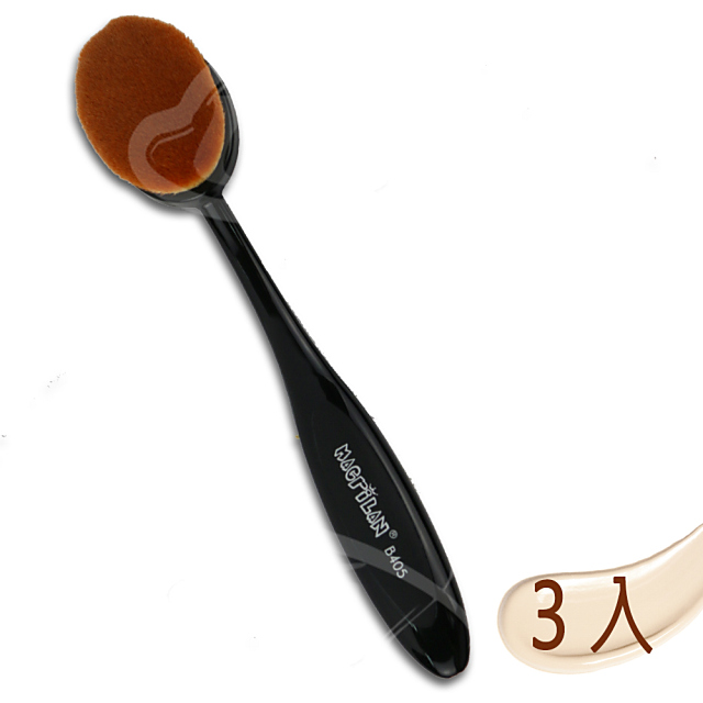 【Macrilan 瑪可麗蘭】時尚俏麗中型橢圓專業化妝刷具-3入B405