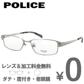 ポリス POLICE 眼鏡 国内正規品 V8834J 0G18 53サイズ アジアンフィット