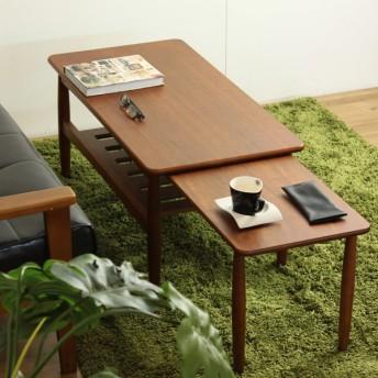 ■在庫限り・入荷なし■ローテーブル 伸縮テーブル スライド式 ウォールナット 幅90〜140cm ( テーブル 机 つくえ センターテーブル 伸縮)