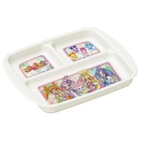 【アウトレット セール】ランチ皿 ドキドキ!プリキュア 子供用 キャラクター ( ランチプレート 子供用食器 )
