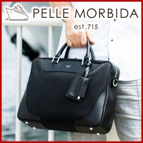 PELLE MORBIDA ペッレモルビダ Capitano キャピターノ リモンタ B4ブリーフケース 1室タイプ PMO-CA102