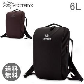 【5%還元】【あすつく】アークテリクス Arc'teryx リュック ブレード 6 バックパック 6L 16180 Blade 6 Backpack メンズ レディース 通勤 通学 PCバッグ
