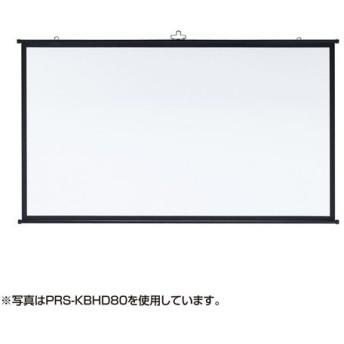 訳あり新品 プロジェクタースクリーン壁掛け式 アスペクト比16:9 50型相当 PRS-KBHD50 サンワサプライ 箱にキズ、汚れあり ネコポス非対応