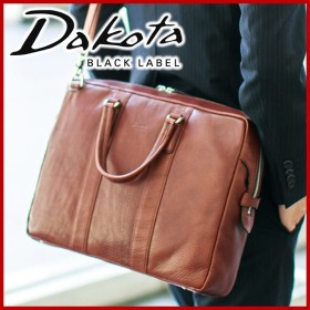 Dakota BLACK LABEL ダコタ ブラックレーベル グランデ ブリーフケース(ショルダーベルト付属) 1620851