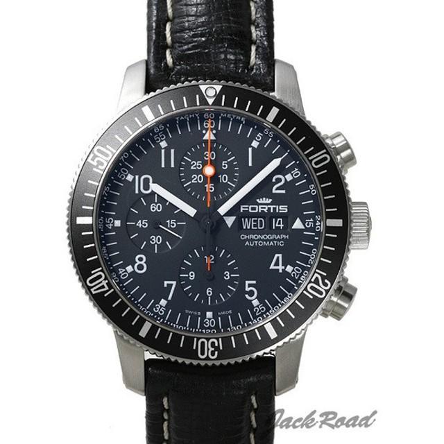 フォルティス FORTIS B-42 コスモノート クロノグラフ 638.10.11 【新品】 時計 メンズ