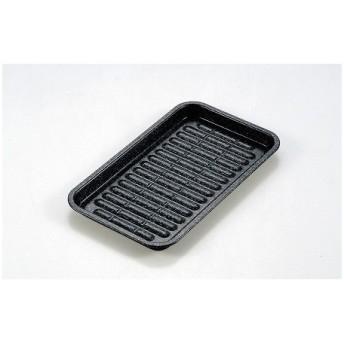 【ポイント最大17倍】■在庫限り・入荷なし■オーブントースター用プレート マーブルコート加工( 調理器具 トレー )