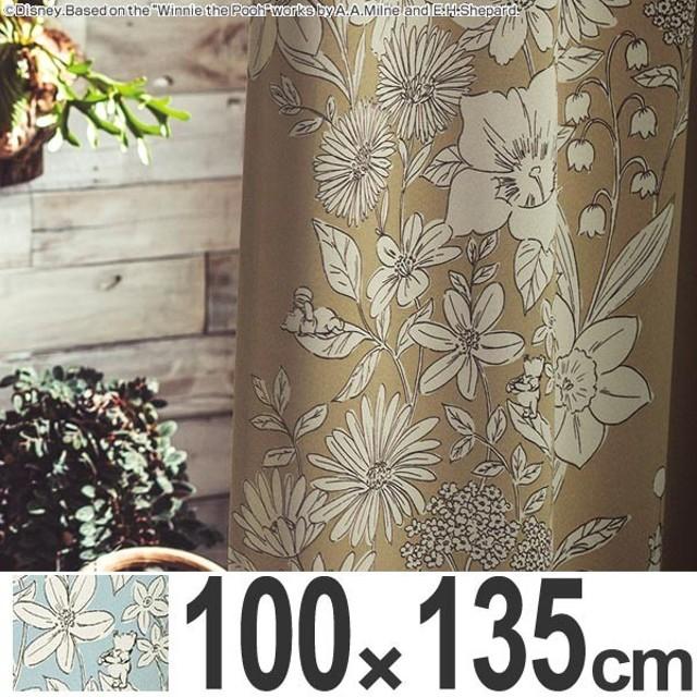 カーテン 遮光カーテン スミノエ くまのプーさん パルテール 100×135cm ( ディズニー プーさん ドレープカーテン )