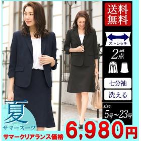 クーポン対象 スーツ レディース サマースーツ 夏 クールビズ 長袖 七分袖 女性 スカートスーツ 2点セット 大きいサイズ 試着 あすつく
