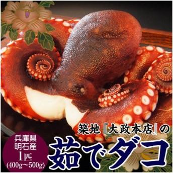 明石産 築地大政の釜茹でタコ(たこ/蛸)(1匹400g〜500g) ※冷凍 sea ☆