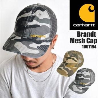 キャップ carhartt カーハート メッシュキャップ brandt cap 迷彩 レディース メンズ 帽子 ワーク スポーツ アウトドア 101194