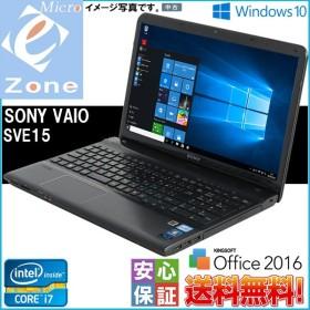 中古パソコン Windows 10 テンキー付 15.5型ワイド SONY VAIO SVE15118FJB Core i7 3612QM 8GB 750GB カメラ ブルーレイドライブ WPS-Office2016