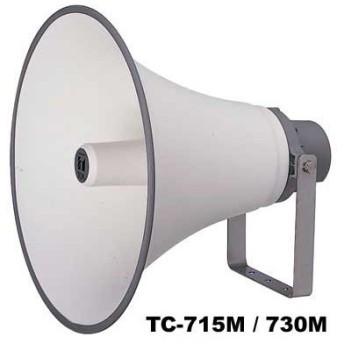 Яティーオーエー/TOA 音響機器【TC-715AM】ホーンスピーカー 15W トランス付