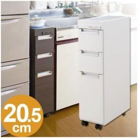 キッチンカウンター スリムカウンター ステンレス 幅20.5cm ( キッチンワゴン キッチン 収納 キッチンラック スリム )