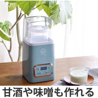 【ポイント最大26倍】ヨーグルトメーカー 1L 20レシピ付き ( 自家製ヨーグルト 甘酒メーカー 発酵食品 )