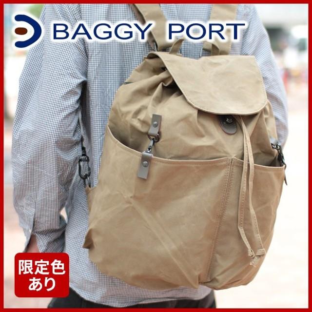 f4c11d4e97 【ポイント10倍+Wプレゼント付】バギーポート BAGGY PORT 帆布バッグ メンズリュック