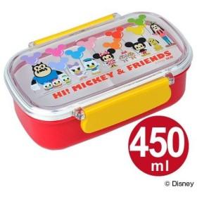 ■在庫限り・入荷なし■お弁当箱 1段 ミッキーフレンズ 450ml 子供用 食洗機対応 キャラクター