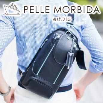 PELLE MORBIDA ペッレモルビダ Maiden Voyage メイデン ボヤージュ シュリンクレザー ショルダーバッグ PMO-MB032