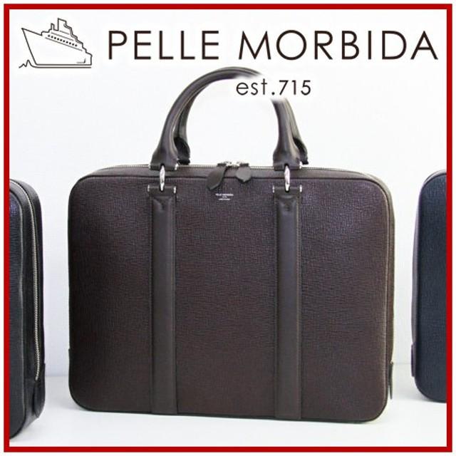 PELLE MORBIDA ペッレモルビダ Mare マーレ 型押しレザー A4ブリーフケース 1室タイプ PMO-MR011