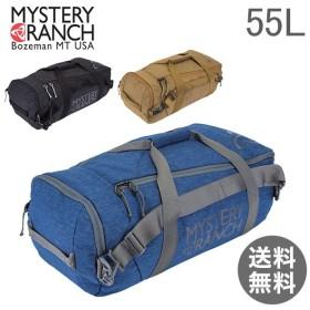 ミステリーランチ ミッションダッフル 55L ボストンバッグ ダッフルバッグ 8885641 Mission Duffles 防水 アウトドア 旅行 トラベル バッグ