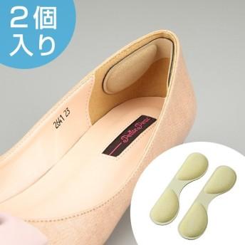 【ポイント最大17倍】かかと靴ずれ防止 やわらか かかとクッション 仮止め付 ( 靴 かかと 脱げ防止 )