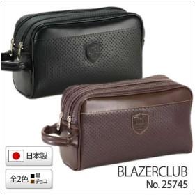 (ポイント10倍)(国産)BLAZERCLUB(ブレザークラブ)パンチング天Wファスナー セカンドポーチ(チョコ)(セカンドバッグ)(平野鞄)(メール便不可)