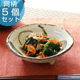 三つ足丸鉢 和食器 錆うず 変形皿シリーズ 美濃焼 日本製 磁器 同柄5個セット ( 食器 皿 和皿 小鉢 食洗機対応 和風 電子レンジ対応 )
