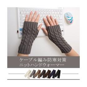 手袋 レディース 指なし手袋 スマホ対応 防寒 肌触り バイク 自転車 手ぶくろ