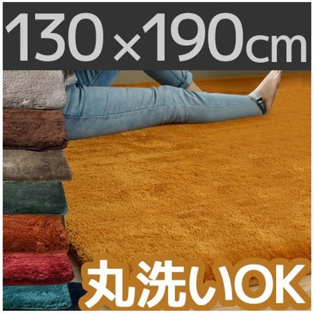 長方形 130x190cm カーペット ラグ フロアマット マイクロファイバー
