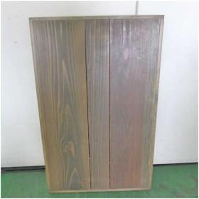 テーブル天板 木目 木縁  業務用 中古/送料別途見積 幅950×奥行600×高さ45