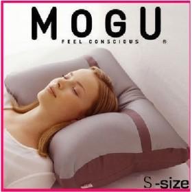 枕 まくら MOGU モグ 極小ビーズ枕 メタル モグピロー S 枕カバー付き 肩こり 安眠枕 快眠枕