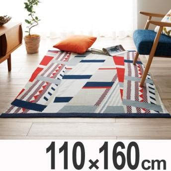 ■在庫限り・入荷なし■ ラグ カーペット 1畳 スミノエ シャードプラザ 110×160cm ( ラグマット 絨毯 じゅうたん )