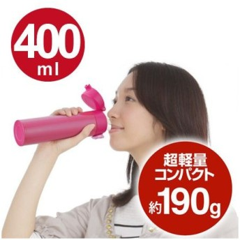 ■在庫限り・入荷なし■水筒 サーモス(thermos) 真空断熱ケータイマグ 直飲み マグボトル 400ml JNI-400 ピンク