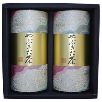 鈴木園 SZK-B31 【のし・包装可】狭山茶100g やぶきた茶100g (SZKB31)
