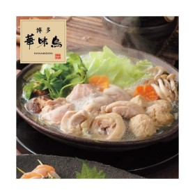 博多華味鳥 はなみどり 水たき料亭 水炊き 鍋セット(3〜4人前)しめまで楽しめるちゃんぽん麺入り HS-50H