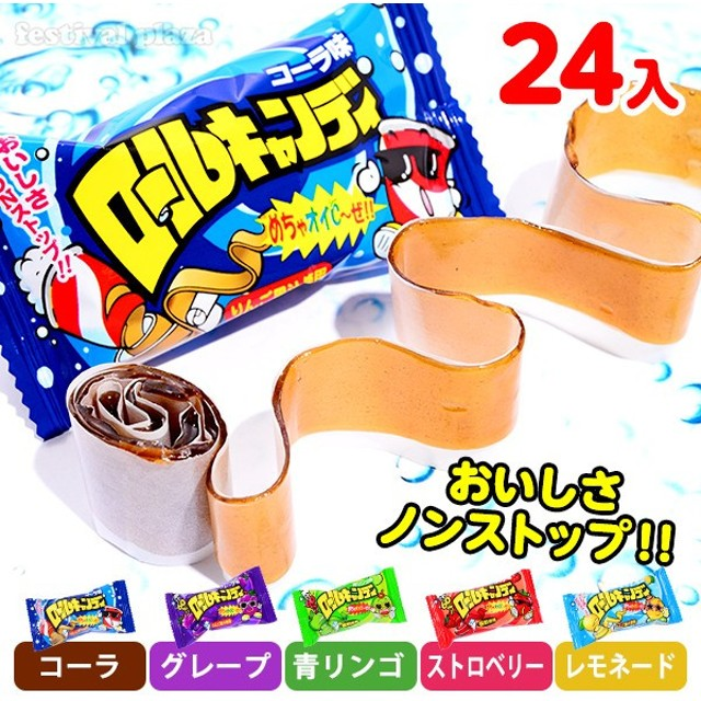 箱売 ロールキャンディ 24入 駄菓子 18C01