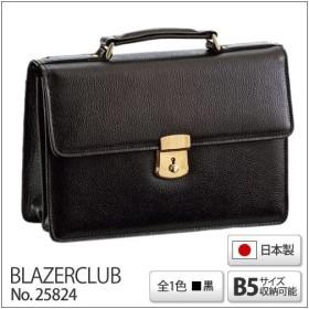 (国産)BLAZERCLUB(ブレザークラブ) 牛革型押し カブセ手付ポーチ 25824/01 (黒/ブラック)(セカンドバッグ)(B5サイズ対応)(平野鞄)(メール便不可)