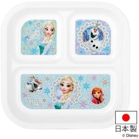 ランチプレート アナと雪の女王 子供用 日本製 ( プレート 食器 プラスチック 皿 仕切り皿 子供用食器 )