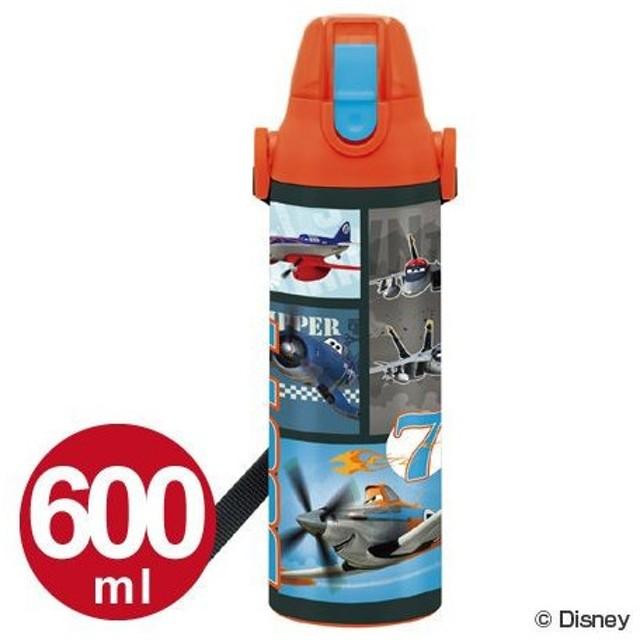 ■在庫限り・入荷なし■子供用水筒 プレーンズ 直飲み ステンレスボトル 600ml ( 保冷 キャラクター )