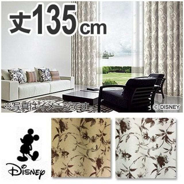 ■在庫限り・入荷なし■ドレープカーテン Disney ディズニー ミッキー リリィ 100×135cm ( ディズニー 隠れミッキー 遮光1級 )
